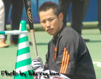 【ジャイアンツ】【矢野謙次】